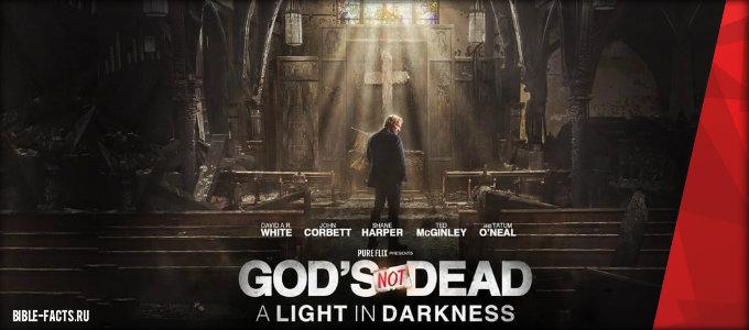 Бог не умер: Свет во тьме  (2018) - христианский фильм смотреть онлайн