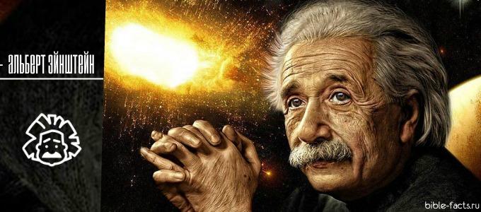 Очень трогательное письмо Альберта Эйнштейна дочери