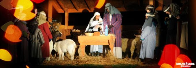 Чудесные Рождественские истории 2 часть