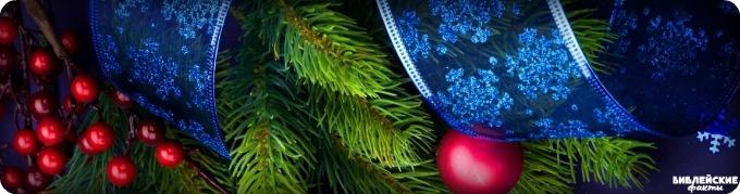 Рождественские истории согревающие сердца