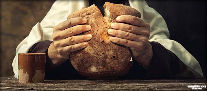 Еда в библейские времена