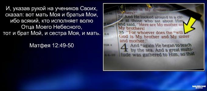 Замечательные христианские истории 14 ч.