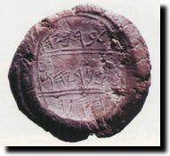 Подтверждение библейского рассказа - Вавилон
