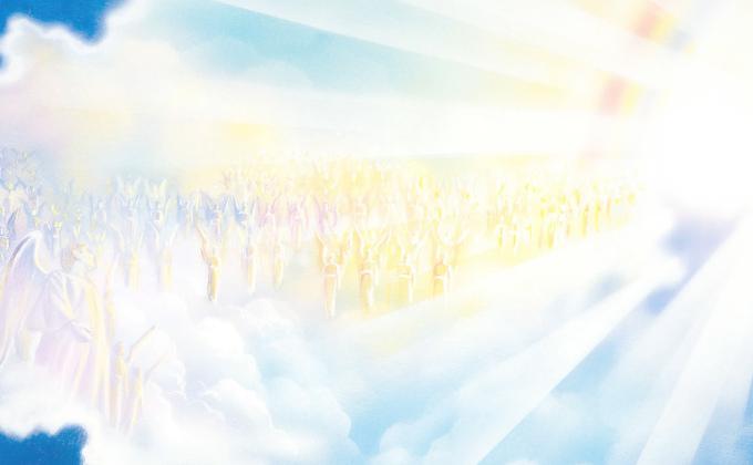 Наш дом на небесах