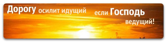 Мудрые христианские цитаты 5 ч.