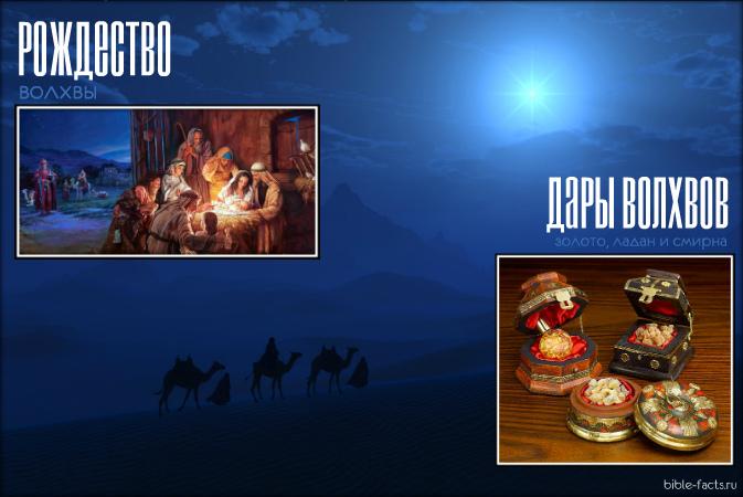 Новые факты о Рождестве, которые вы не знали