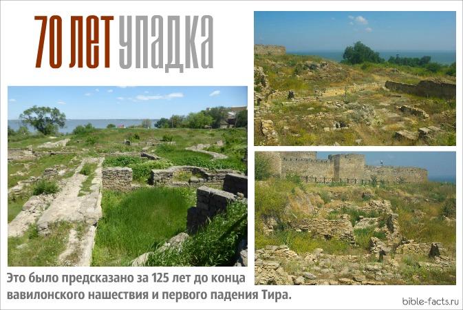 Александр Македонский исполнил слова Библии
