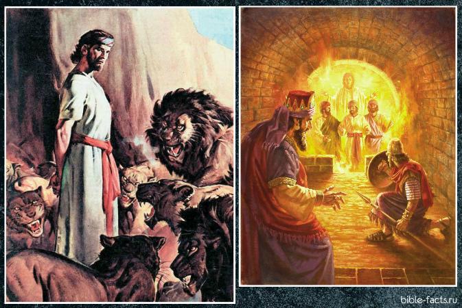 Интересные и малоизвестные библейские факты