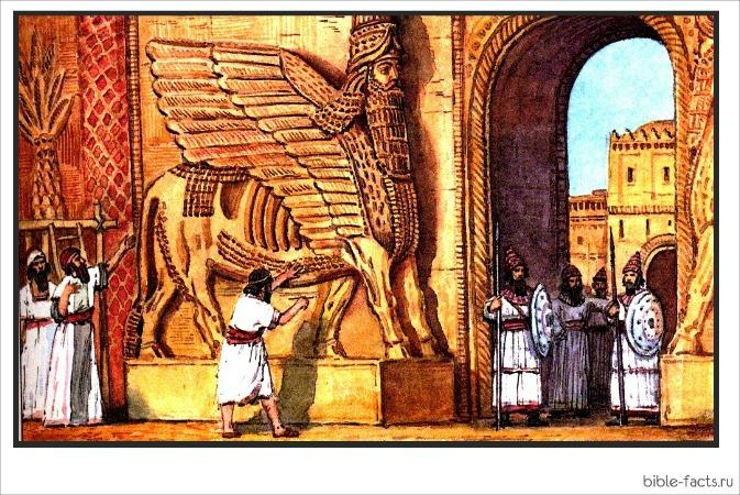 Город Ниневия и 120000 человек