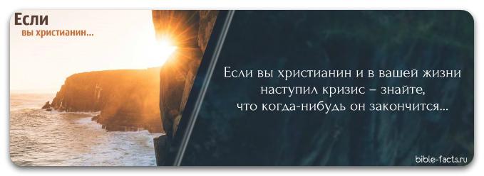 Сборник лучших христианских цитат 9 часть