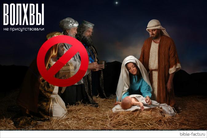 Интересные факты о Рождестве, которые вы, возможно, не знали