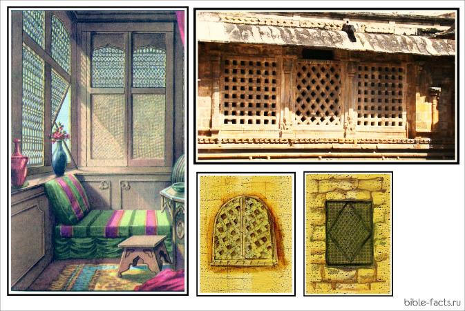 Библейские дома - 4 часть