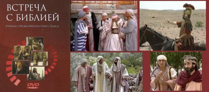 Моисей и Аарон (1992) - христианский фильм смотреть онлайн