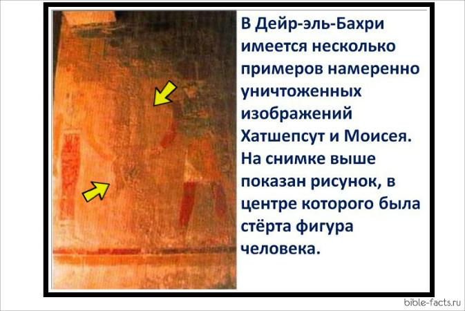 Почему исход Евреев не упоминается в истории Египта