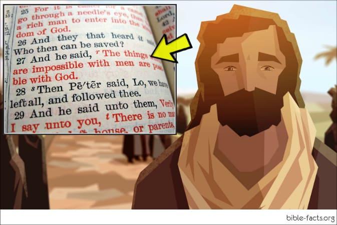 Евангелие от Марка - интересные факты